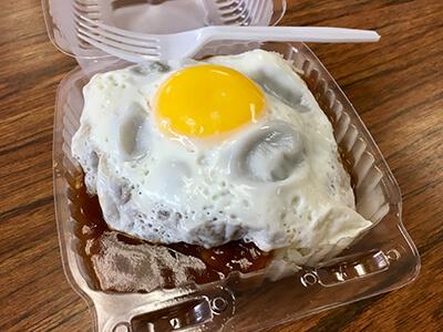 Big Island Cafe 100