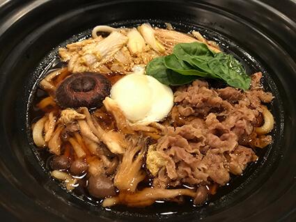 TsuruTonTan11