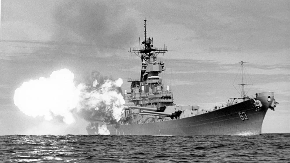 Battleship Missouri in action