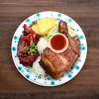 Mike's Huli Chicken