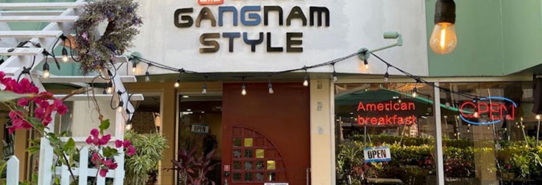 Waikiki Gangnam Style
